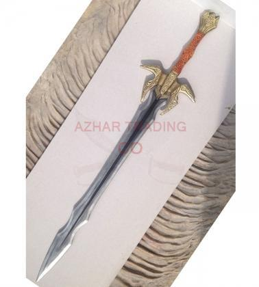 Decorative Hamidall Sword