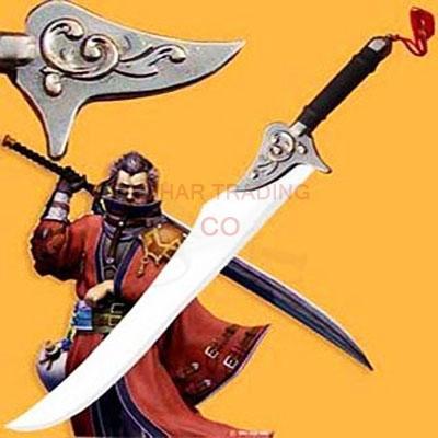 Final Fantasy-Auron Beast Master Katana Sword