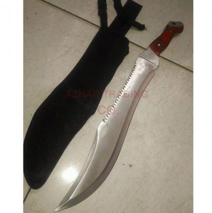 Medieval Hunting Sword