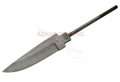 Damascus Hunting Knife Blade